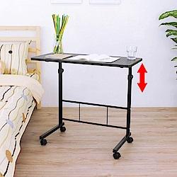 頂堅 [活動式]升降床邊桌/沙發前桌/電腦桌-寬80x深40x高71.5-91.5/公分