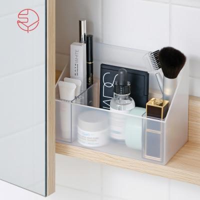 【日本霜山】無印風彩妝保養品分類收納盒-附分隔盒