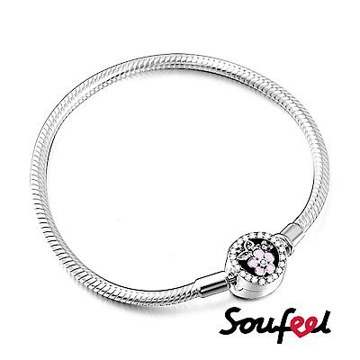 SOUFEEL索菲爾 925純銀珠飾 手鍊 灼灼桃花