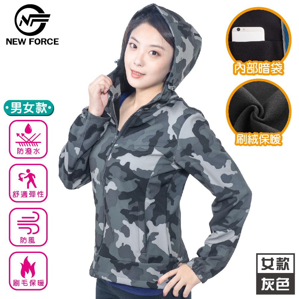 NEW FORCE 迷彩戶外機能保暖衝鋒連帽外套-女款灰色