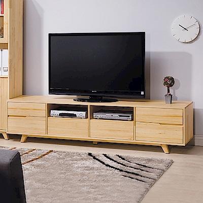 Boden-卡文7尺北歐風電視櫃/實木長櫃-210x44x50cm