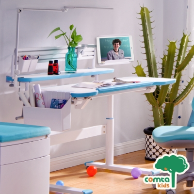 comta kids_HANDY漢迪探險兒童成長學習桌‧幅120cm(藍) W120*D74.5*H51~74 cm