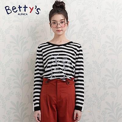 betty's貝蒂思 V領條紋針織線衫(黑色)