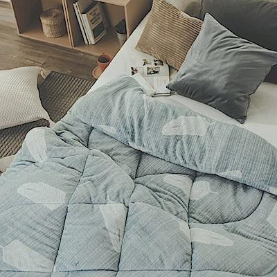 絲薇諾 羽毛 MIT 雙面法蘭絨被/單人-145×195cm