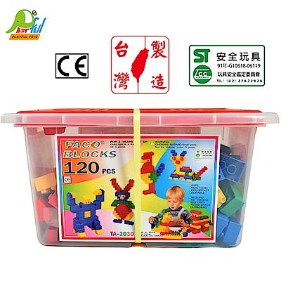 Playful Toys 頑玩具 120PCS積木桶