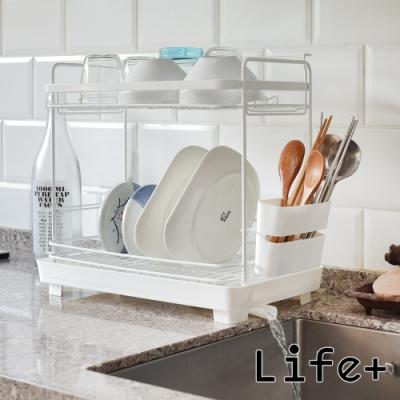 Life Plus 純白風尚 不鏽鋼碗盤餐具收納瀝水架_附排水導管 (雙層)