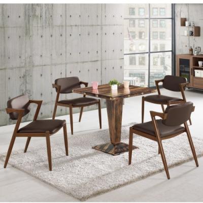 MUNA 魯伯特2.3尺商業桌(1桌4椅) 70X70X75.5cm