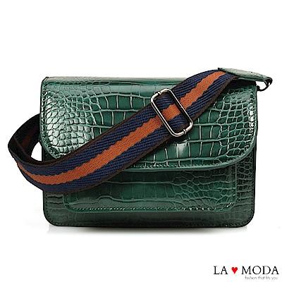 La Moda 品味滿點石頭壓紋漆皮大容量肩背斜背小方包郵差包(綠)