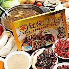寧記 紅燒羊肉爐(葷)(1200g/份)