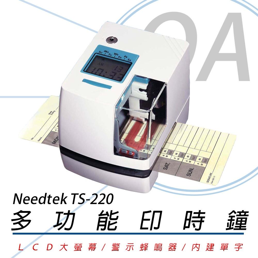優利達 Needtek TS-220 多功能小型印時鐘