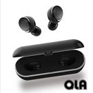 QLA BR899S 真無線藍牙音樂耳機(銀)