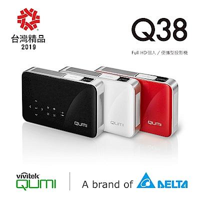 Vivitek Qumi Q38 FullHD 1080P 智慧微型投影機
