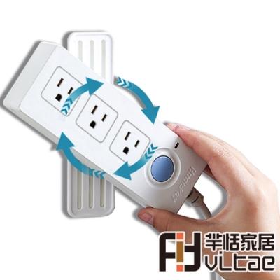 Fit Vitae羋恬家居 旋轉式遙控器延長線免釘牆高黏收納底座(2入組)
