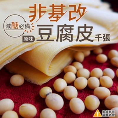 減醣聖物-非基改豆腐皮千張(12包/組)