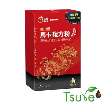 日濢Tsuie 馬卡B群鋅粉 7包/盒