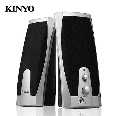 KINYO音樂大師USB多媒體擴大喇叭US192(<b>2</b>入組)
