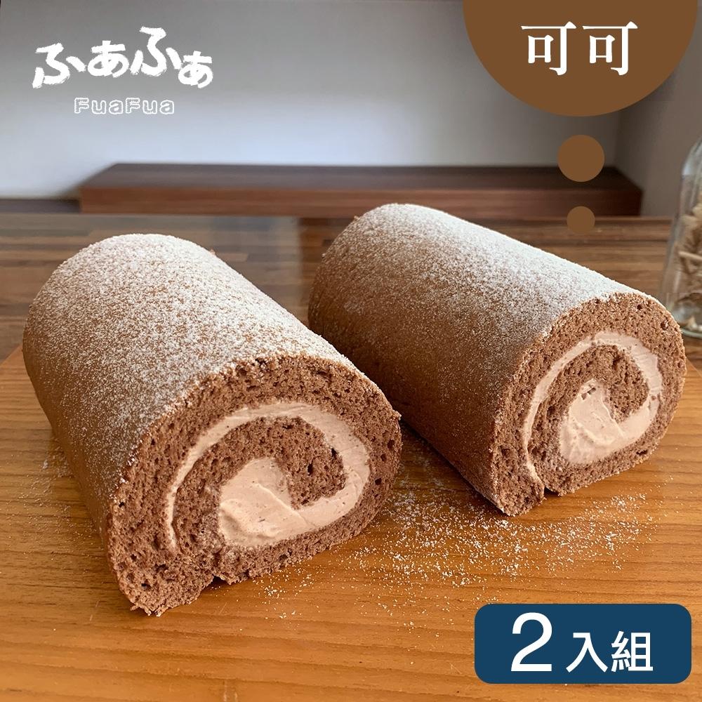 FuaFua Chiffon 可可 FuaFua卷 (2入)