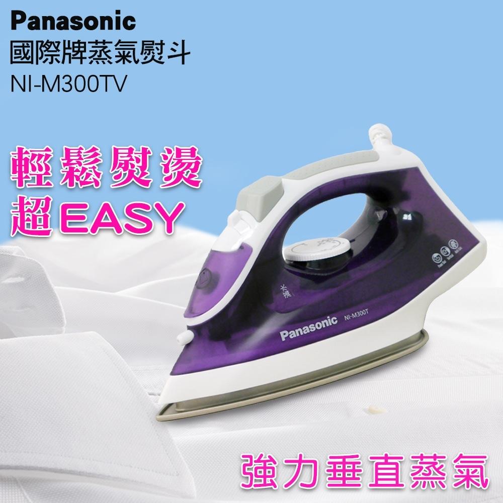 Panasonic 國際牌蒸氣電熨斗NI-M300TV
