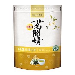 立頓 茗閒情茉莉花茶 (36入/包)