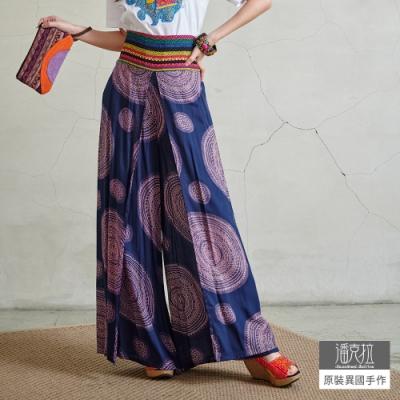 潘克拉 異國風圖騰編織半鬆緊高腰開衩寬褲- 深藍