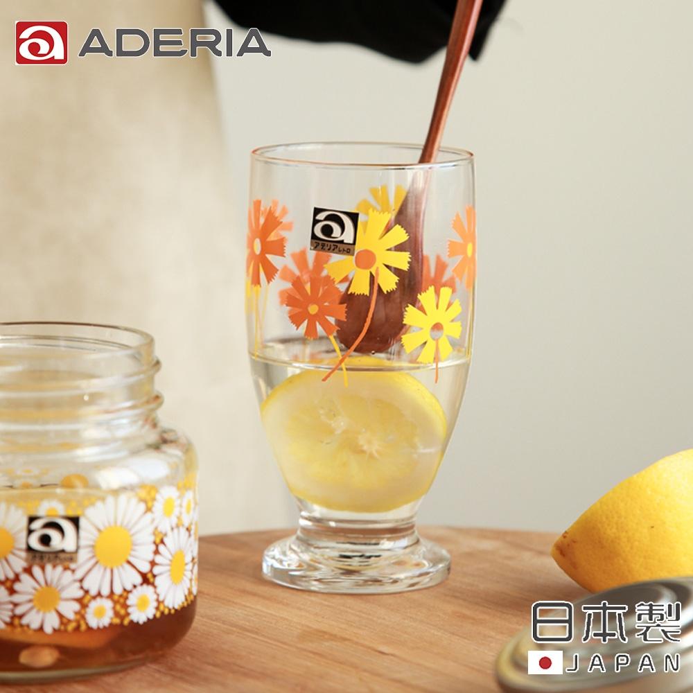 ADERIA 日本製昭和系列復古花朵高腳杯335ML