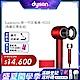 Dyson Supersonic HD03 吹風機(全瑰麗春節禮盒版) product thumbnail 2