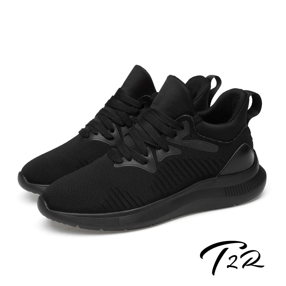 T2R-正韓空運-透氣網面綁帶休閒男鞋-內增高8CM-黑