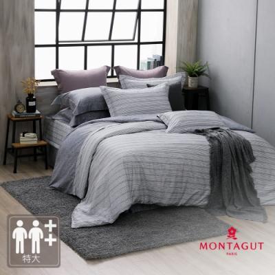 MONTAGUT-英倫紳士-300織紗精梳棉床罩組(特大)
