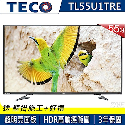 [無卡分期-12期] TECO東元 55吋 真4K Smart 液晶電視 TL55U1TRE