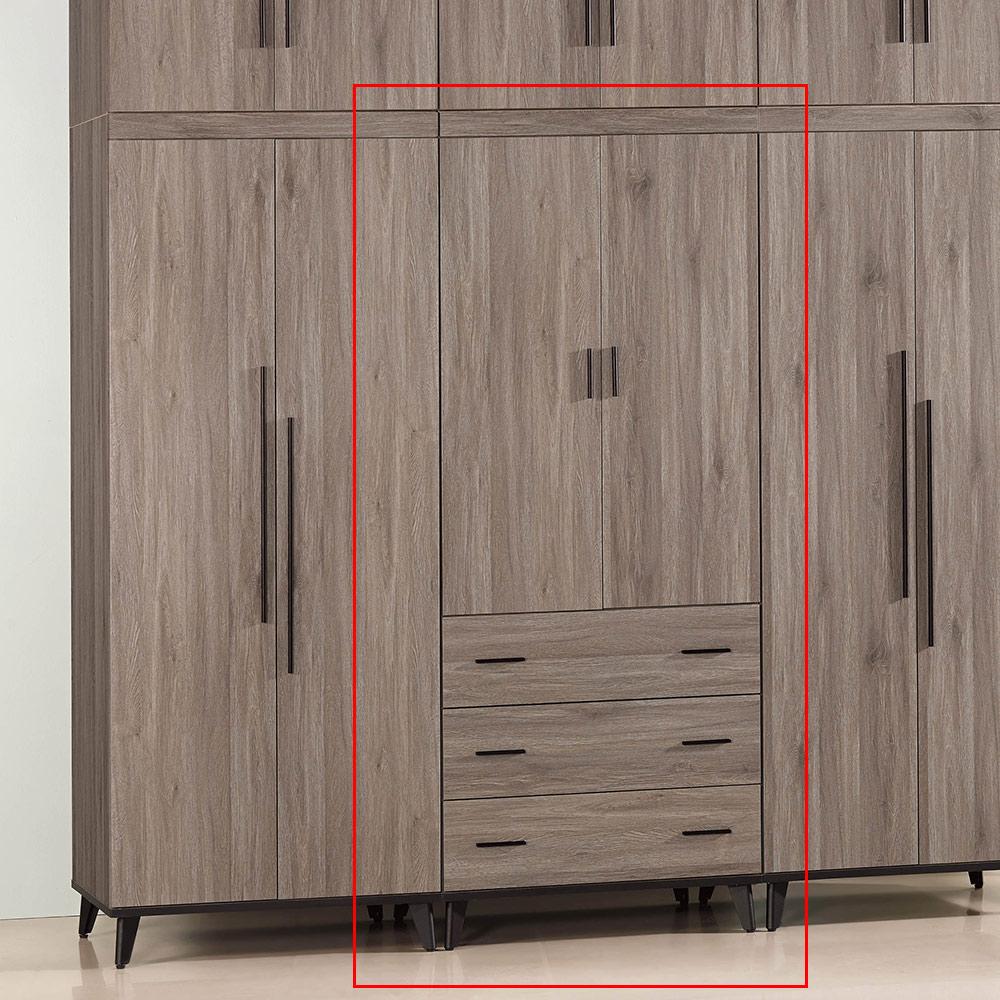 H&D 古橡木2.6尺三抽衣櫥