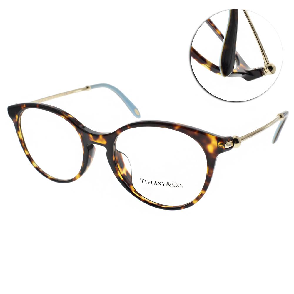 Tiffany&CO.光學眼鏡 簡約小貓眼/琥珀-金#TF2159F 8015