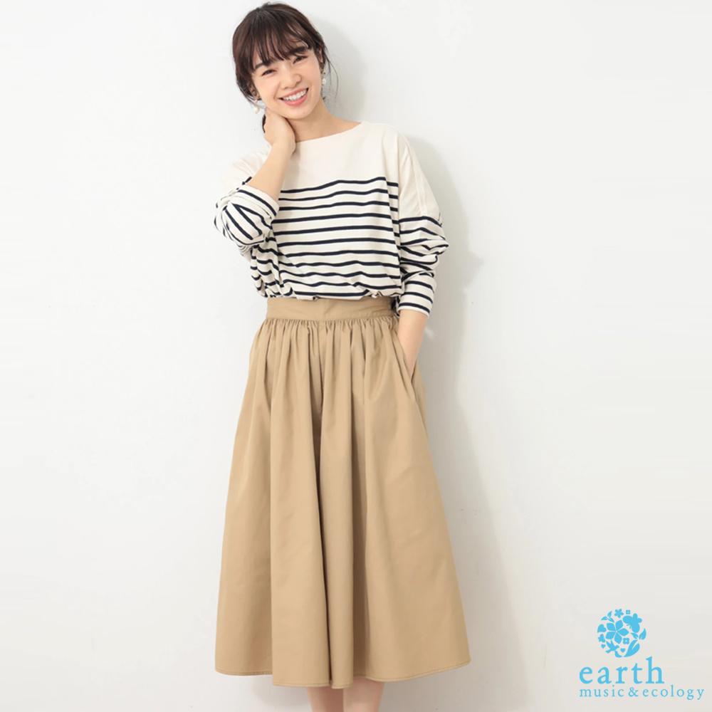 earth music 基本款棉質橫條紋上衣+百搭素面寬擺褲