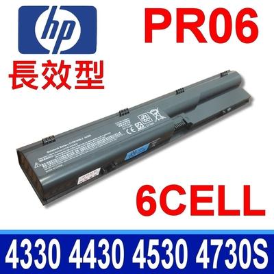 HP PR06 高品質電池 ProBook Series 4540s 4545s 4730S HSTNN-I97C I98C HSTNN-I99C HSTNN-IB2R LB2R HSTNN-Q87C