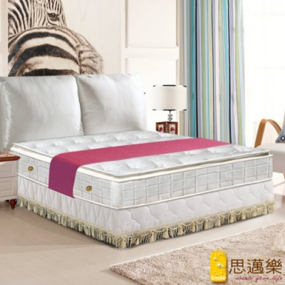 smile思邁樂黃金睡眠五段式正三線乳膠獨立筒床墊5X6.2尺(雙人)