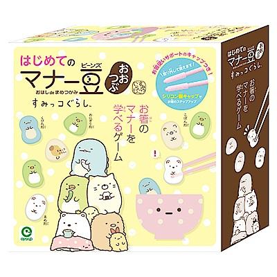 日本 EyeUp - 小雞豆豆(角落生物)
