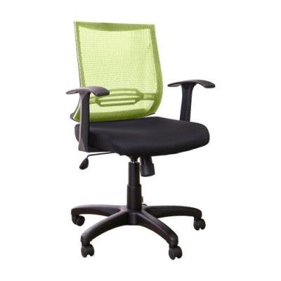 韓菲-多倫多無頭枕T型扶手PU成型泡棉辦公椅DIY-63x56x96~105cm-(六色可選)