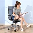 佳美 免組裝台灣製透氣全網PU輪辦公椅 椅子 高背椅 電腦椅(黑)