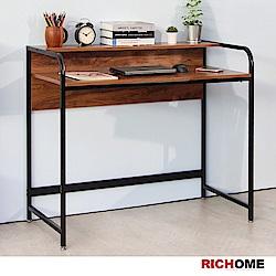 MIRO肯特雅緻書桌