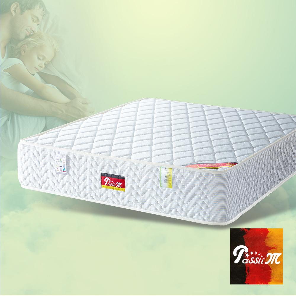 PasSlim旅行者 飯店商務級 運動乳膠獨立筒床墊  特大7尺 硬護邊