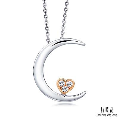 點睛品 愛情密語 月亮代表我的心18K金鑽石項鍊