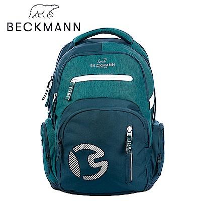 Beckmann-護脊書包30L-快樂草綠