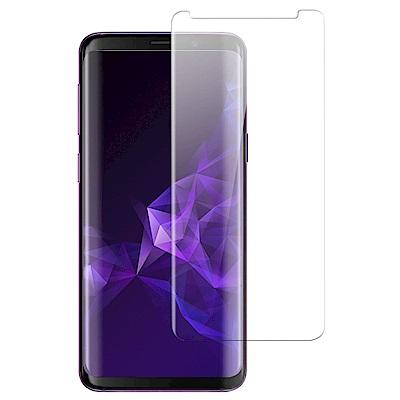 三星 Galaxy S9+ 曲面全膠貼合 9H 透明 鋼化玻璃膜
