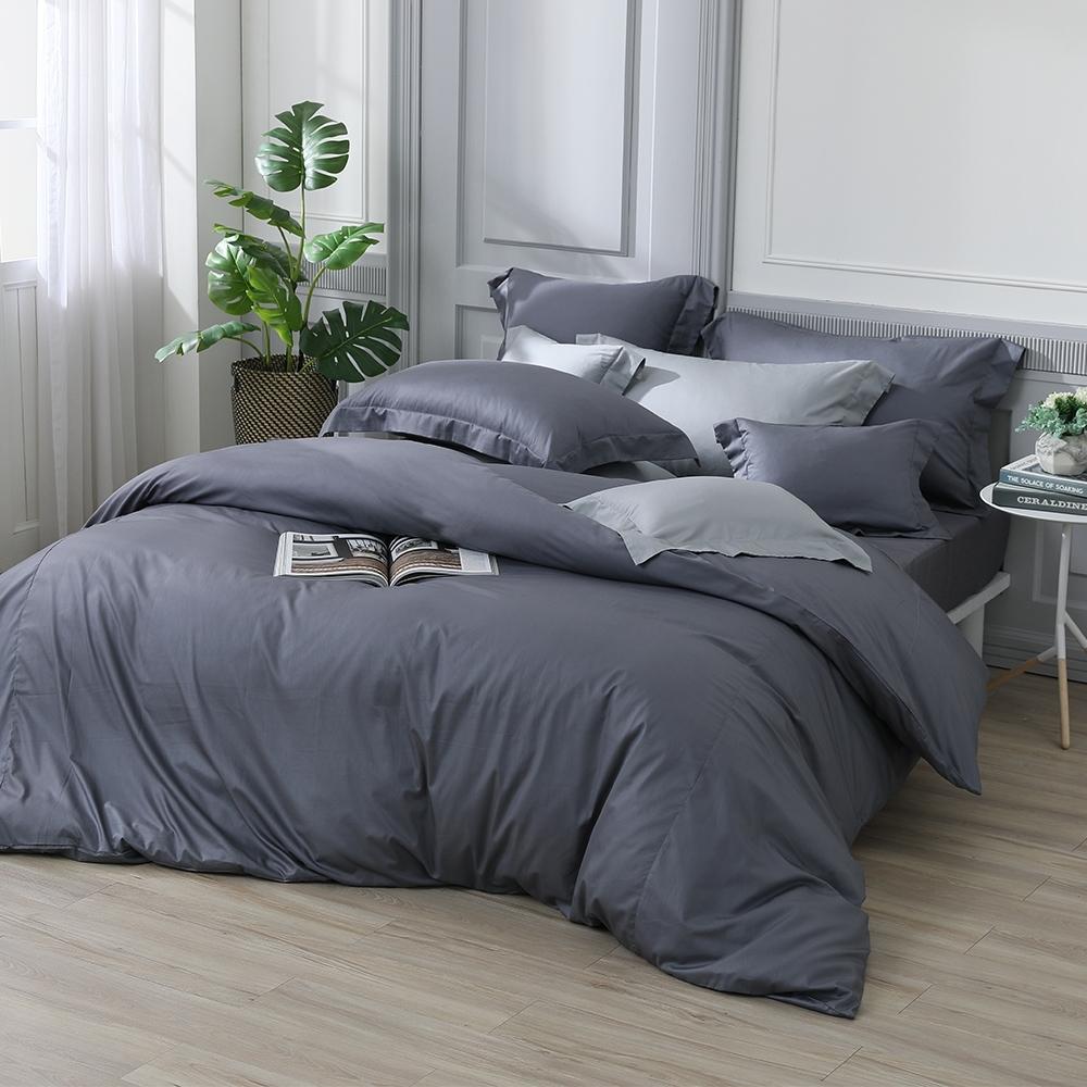 澳洲Simple Living 雙人天絲福爾摩沙被套床包組-台灣製(寧靜灰)