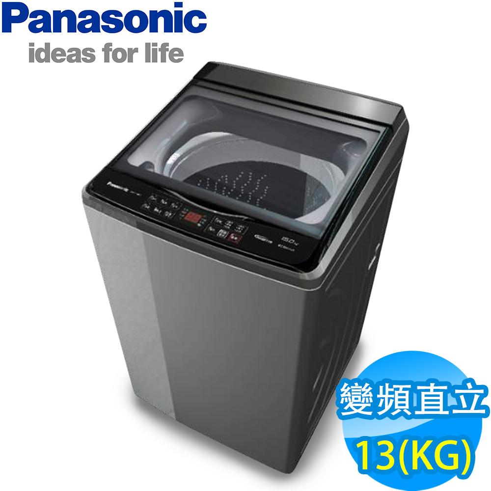 [館長推薦]Panasonic國際牌 13KG 變頻直立式洗衣機 NA-V130GT-L