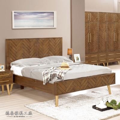 D&T 德泰傢俱 Pres 6尺雙人床-192x202.5x130.3cm