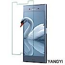 揚邑 SONY Xperia XZ1 5.2吋 鋼化玻璃膜9H防爆抗刮防眩保護貼