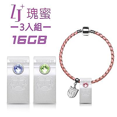達墨 TOPMORE ZJ USB3.0 16GB 晶鑽瑰蜜碟姐妹淘3入組