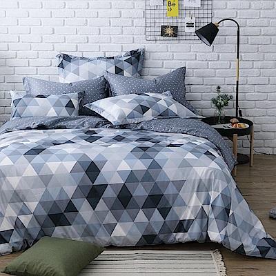 IN HOUSE -gray prism-200織紗精梳棉-兩用被床包組(單人)