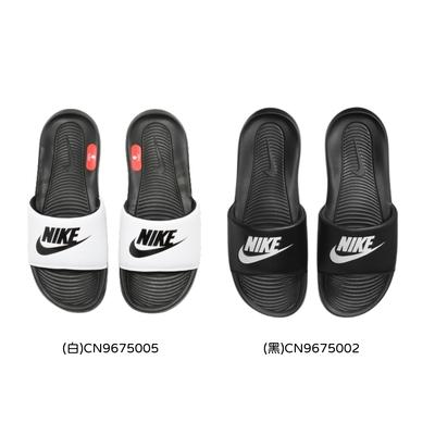 NIKE 男女拖鞋 黑 白 VICTORI ONE SLIDE CN9675002 CN9675005