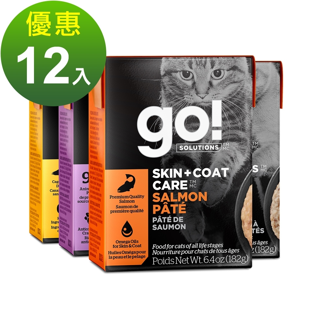 go! 豐醬系列 貓利樂餐包 182g 12件組 五口味混搭 (主食罐 貓罐頭 肉泥 雞肉 火雞 鴨肉 鮭魚 鱈魚)